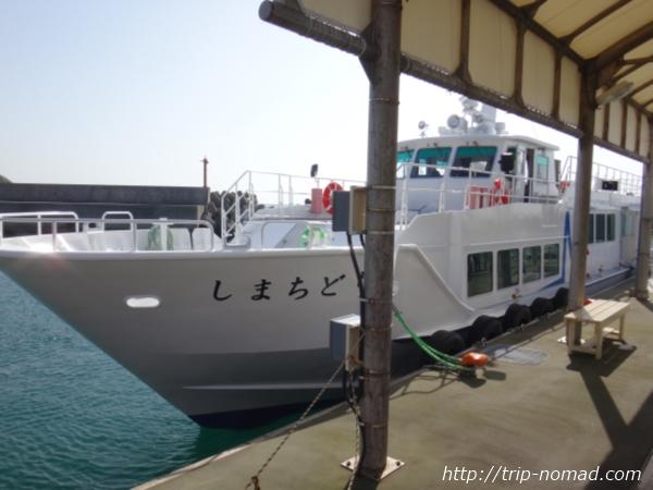 淡路島から『沼島』への行き方完全版!「車」「船」でどれくらいかかるの?