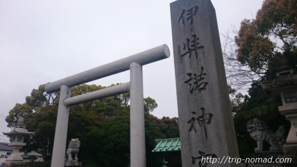 【淡路島】見逃すな!『伊弉諾神宮』観光を味わい尽くすマニアックな見どころポイント8選!