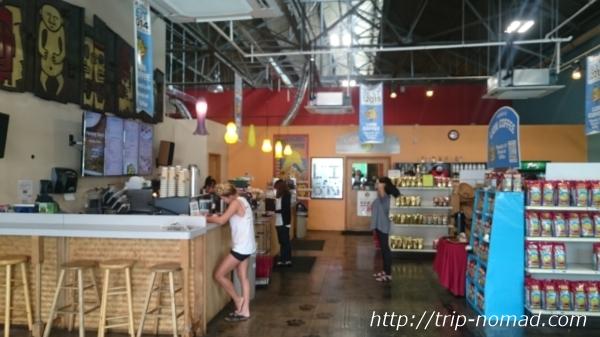 【ハワイ】コーヒー好きの新観光名所!『ライオンコーヒー工場見学ツアー』に行ってきたよ!
