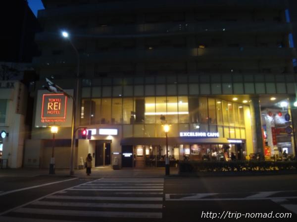【神戸】安くて快適!『神戸元町東急REIホテル』はビジネスホテル最強レベルだったよ