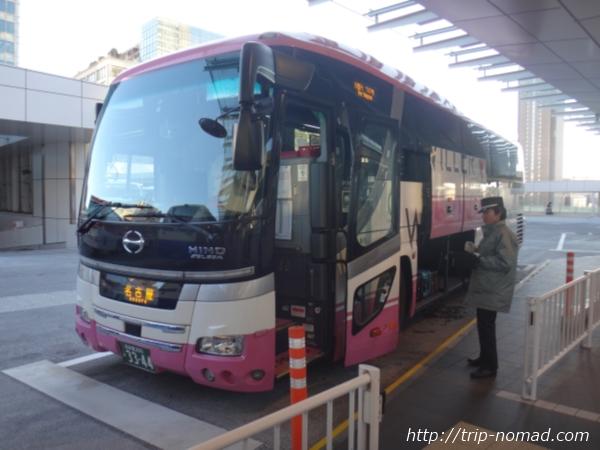 【バス旅】東京から名古屋へのバス移動!料金やスケジュールは?『ウィラー・エクスプレス』編