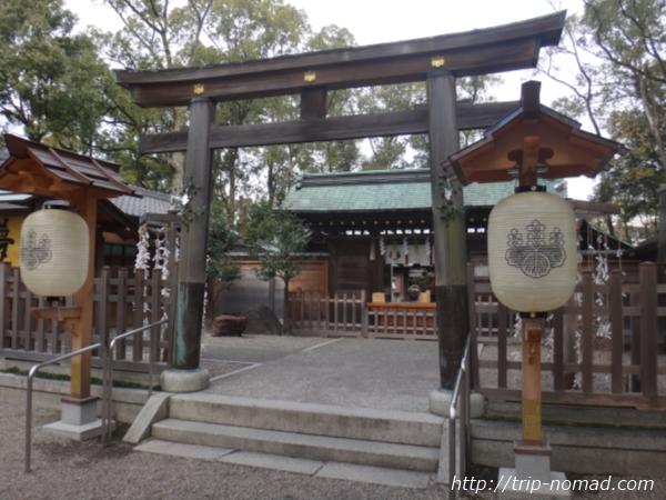【名古屋】豊臣秀吉公出生地にある『豊国神社』参拝してきた!加藤清正公ゆかりの『妙行寺』も!