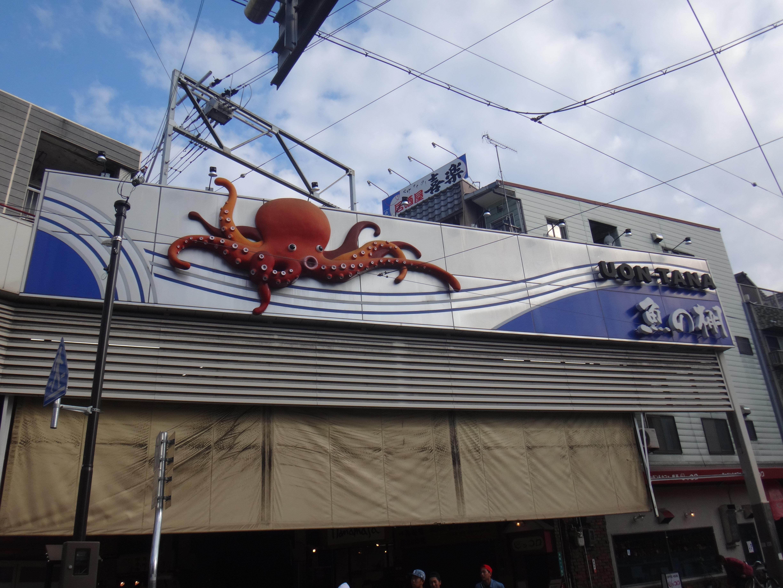 明石の新鮮な海の幸や明石焼きを堪能できる『魚の棚商店街』!観光の見どころと行くべきお店はココ♪