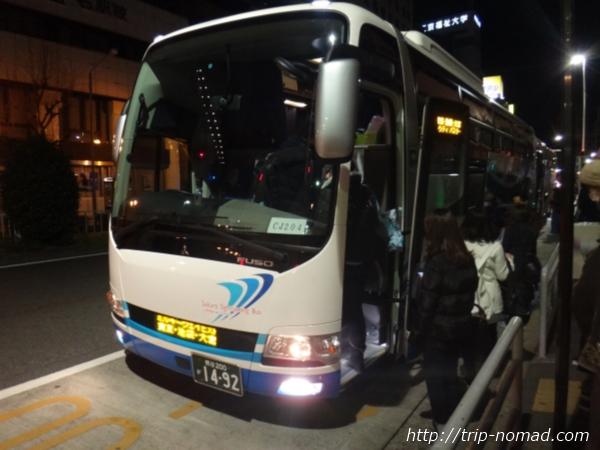【バス旅】名古屋~東京間夜行バスなんと最安値2000円!『ミルキーウェイ』に乗ってみた!