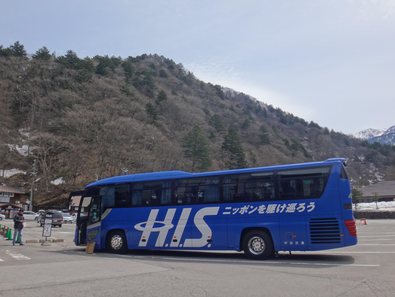 【バスツアー】「H.I.S」さんの立山黒部『雪の大谷ウォーク』&「白川郷」「飛騨高山」ツアーに参加してみたよ