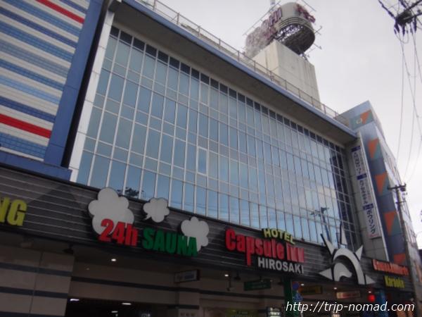 【青森】弘前城から近い!『カプセルイン弘前』はコスパよいビジネスホテルでした♪