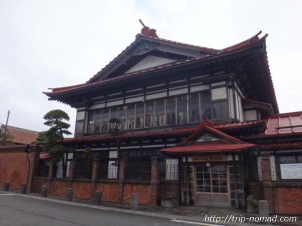 【青森】太宰治ファンの聖地『 斜陽館』へ行ってきた!