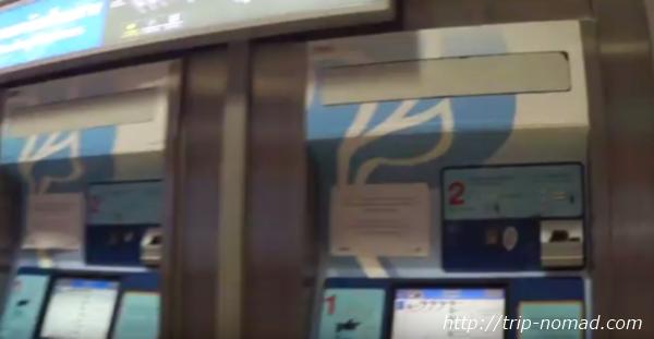 【バンコク】『MRT』の乗り方!券売機でのチケットの買い方と自動改札の通り方(動画あり)