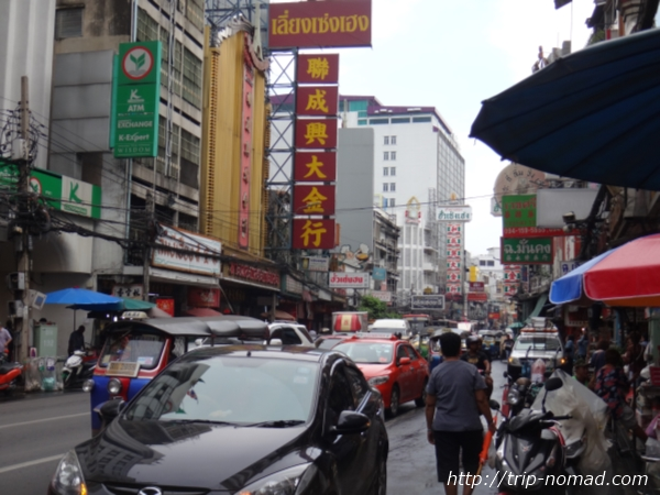 【タイ・バンコク】わかりづらかったチャイナタウン『ヤワラート』への詳しい行き方(MRT&バス編)