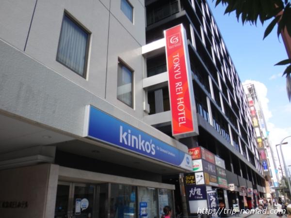 【大阪】梅田駅の出張・観光拠点にアクセス最適!『大阪東急REIホテル』に泊まったよ