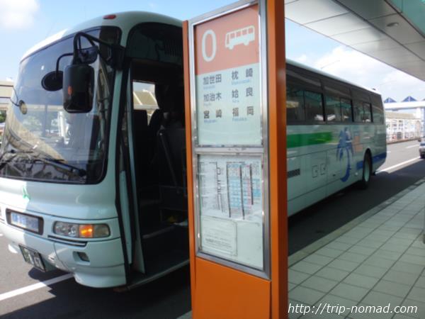 はじめての観光でも安心!鹿児島空港から枕崎駅までの行き方【高速バス編】