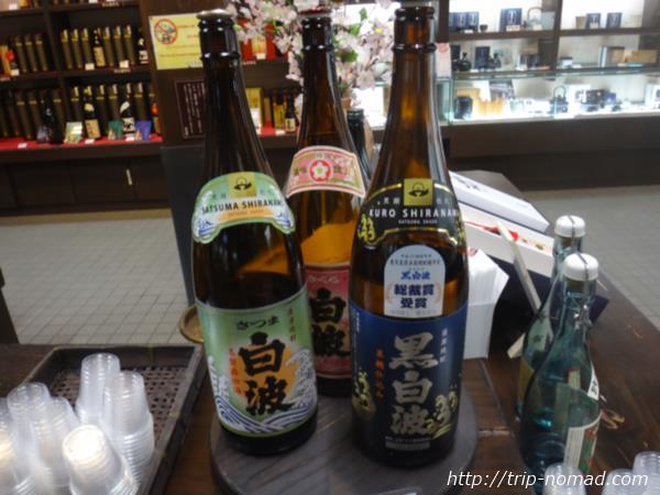 【鹿児島】臭い!美味い!これぞ芋焼酎の王道!『さつま白波』の「薩摩酒造」さんの工場見学行ってきた!