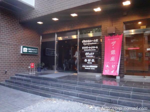 【熊本】女性も泊まれる熊本城そばの格安ホテル『カプセルホテル ザ・銀座』に泊まってみたよ