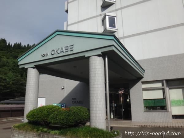 【新潟・小出駅】只見線観光の拠点として便利な『小出ホテルオカベ』に泊まったよ