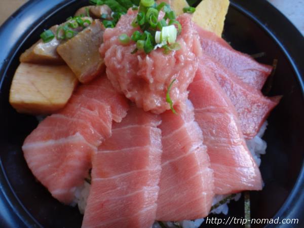 【静岡駅前】この「まぐろ丼」はヤバイ!『清水港 みなみ』の絶品すぎるランチを実食してきた!