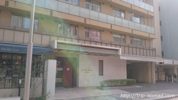 【静岡駅前】評判通り大満足のビジネスホテル『ホテルガーデンスクエア静岡』に泊まったよ