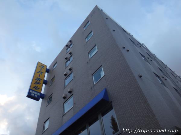 【ビジネスホテル激戦区・新潟駅前】出張者御用達!『スーパーホテル新潟』に泊まってきたよ