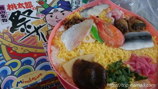 【駅弁】美しい!岡山駅人気ナンバー1『桃太郎の祭ずし』を実食!特産品がぎゅっと詰まった豪華弁当♪