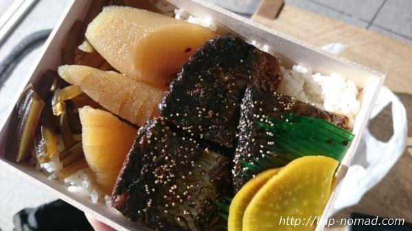 ご飯がとまらないっ!函館の名物駅弁『鰊みがき弁当』50年も売れ続けている美味さは本当だった!