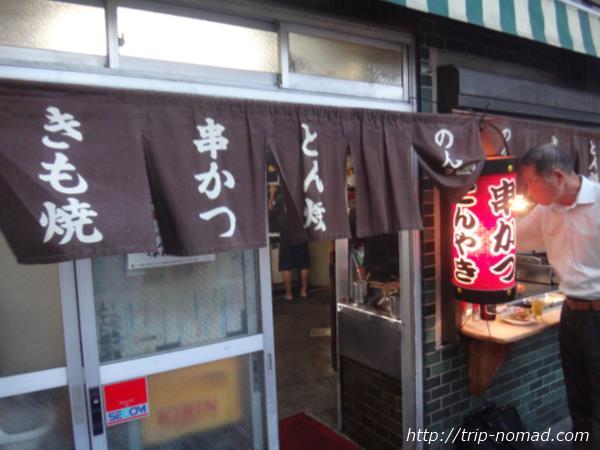 【名古屋】名古屋せんべろの名店『八幡屋』がおそろしい!このレベルの味噌串カツ・どてやき・とんやきが1本80円とは!