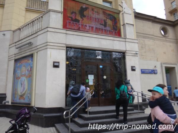 【モスクワ】ネコ好きの聖地『ククラチョフ猫劇場』へ行ってきた!チケットの買い方や行き方もまとめました!