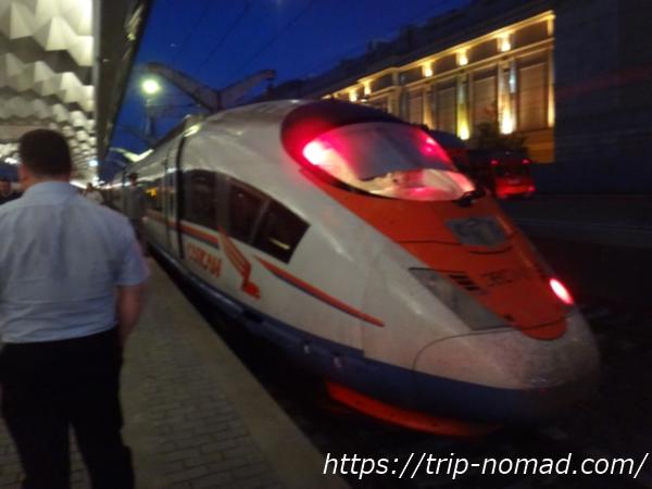 飛行機より列車?モスクワとサンクトペテルブルク間の列車比較!おすすめはこれだ!