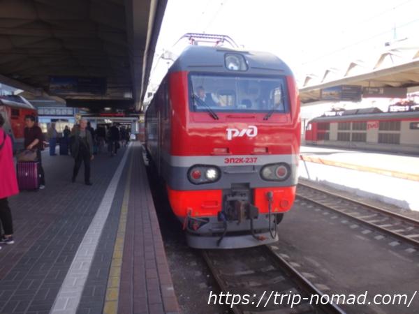【体験談】快適!モスクワ~サンクトペテルブルク間の列車移動は『グランドエクスプレス』がおすすめ!